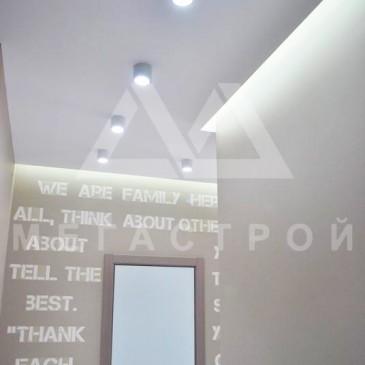 Ремонт квартиры Одесса (Армейская 8Б)